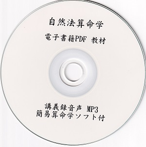 PDF+MP3-CD-master