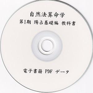 PDFCD